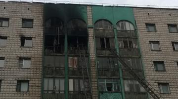 Фото МЧС России по РК