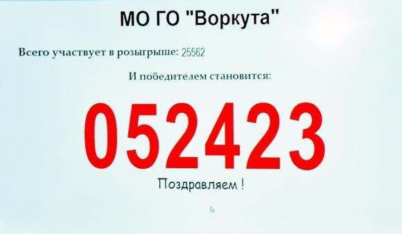 YUR_6813