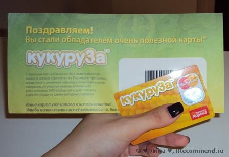 дебетовая карта visa classic доставка Славянск-на-Кубани