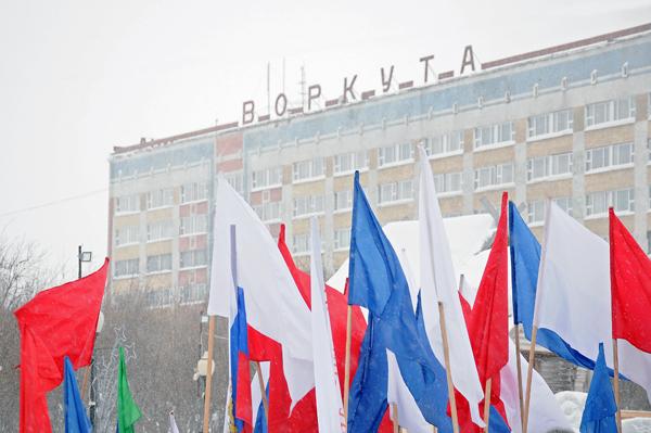 Жители Воркуты митинговали против войны на Украине