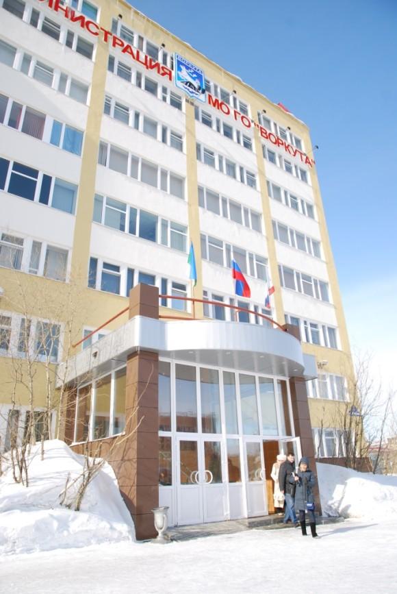 Воркута заняла второе место по количеству чиновников местного самоуправления
