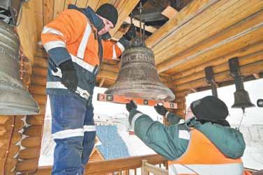 На звоннице Свято-Игоревского храма в Воркуте появился новый колокол