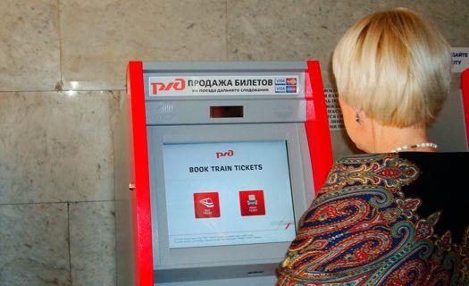 Воркутинцы все чаще покупают билеты на поезд в Интернете