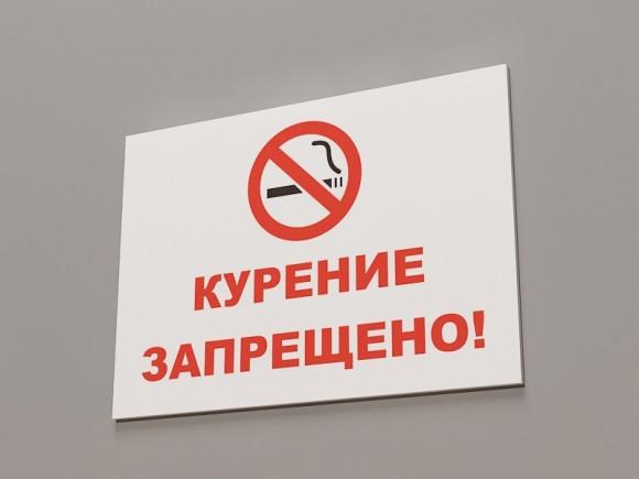 re-kod.ru