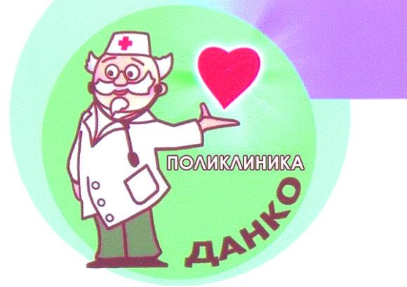 doktor-dankosmik