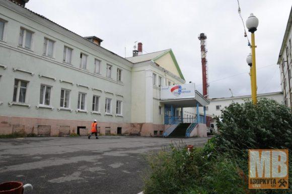 zapolyarnaya