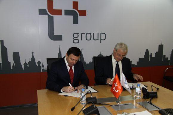 «Т Плюс» и правительство Коми договорились о сотрудничестве