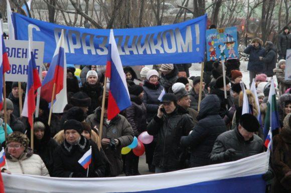 Жители Воркуты митинговали в честь народного единства