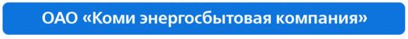 52_KES Sverdlovsk_logo