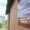 В Воркуте на здании пустующей школы обнаружили труп мужчины